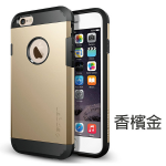 SGP iphone 6/6s 4.7 Tough Armor